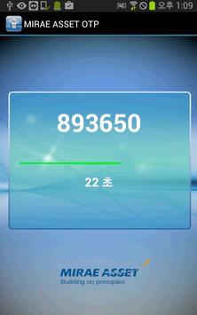 AirOTP-MIRAEASSET apk screenshot