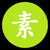 素食之友 icon