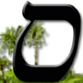 Oasis of the Valley icon