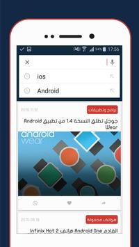 AITnews apk screenshot