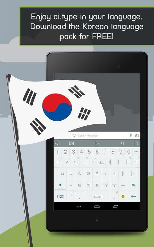 Ai Type Korean Dictionary Apk Download Free Productivity App For