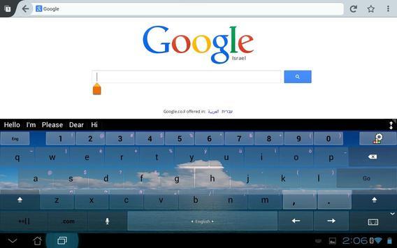 A.I.タブレットキーボード スクリーンショット 10