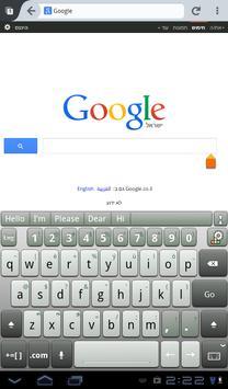 A.I.タブレットキーボード スクリーンショット 15