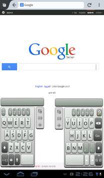 A.I.タブレットキーボード スクリーンショット 20