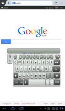 A.I.タブレットキーボード スクリーンショット 21