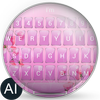 Theme for A.I.type Flower א ikona