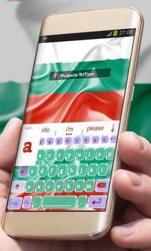 Bulgaria AiType Skin apk screenshot
