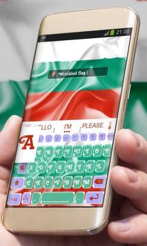 Bulgaria AiType Skin screenshot 2