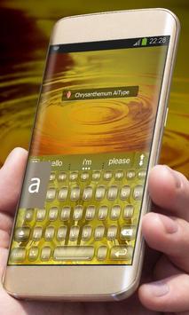 Chrysanthemum AiType Skin apk screenshot