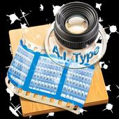 Blue imagination AiType Theme icon