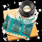 Blue Road AiType Theme icon