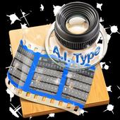 Planetary rain AiType Theme icon