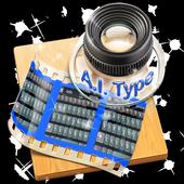 Star implosion AiType Theme icon