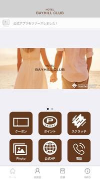 BAY HILL CLUB poster