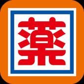 ドラッグ新生堂・くすりのハッピー公式アプリ icon