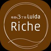 布田駅徒歩1分 布田3丁目Luida Riche icon