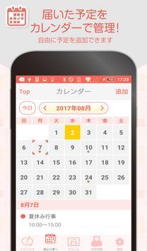 あいづっこ+ screenshot 2