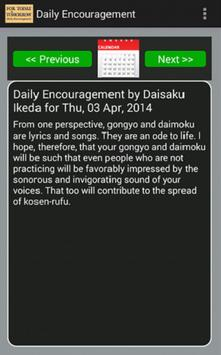 Encouragement by Diasaku Ikeda poster