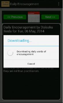 Encouragement by Diasaku Ikeda screenshot 2