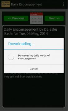 Encouragement by Diasaku Ikeda screenshot 5