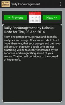 Encouragement by Diasaku Ikeda screenshot 6