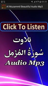 Al Muzammil Beautiful Audio poster