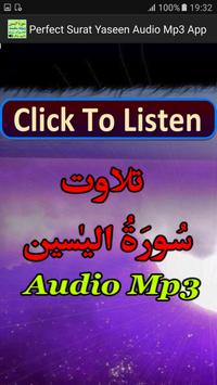Perfect Surat Yaseen Mp3 App poster