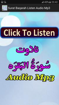 Surat Baqarah Listen Audio Mp3 poster