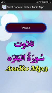 Surat Baqarah Listen Audio Mp3 apk screenshot
