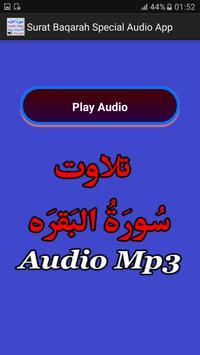 Surat Baqarah Special Mp3 App apk screenshot