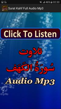 Surat Kahf Full Mp3 Audio screenshot 4