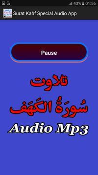 Surat Kahf Special Mp3 App apk screenshot