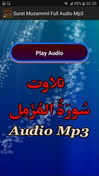 Surat Muzammil Full Mp3 Audio apk screenshot