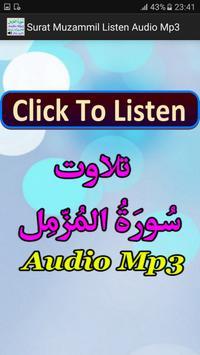 Surat Muzamil Listen Audio Mp3 poster
