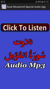 Surat Muzammil Special Mp3 App poster