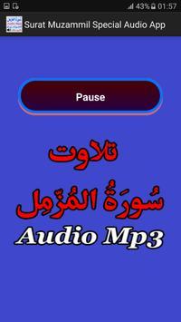 Surat Muzammil Special Mp3 App screenshot 2