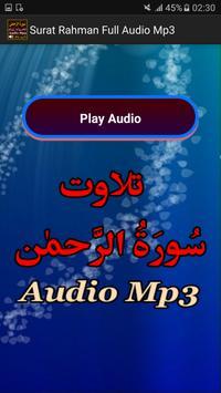Surat Rahman Full Mp3 Audio screenshot 1
