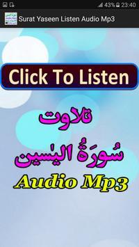 Surat Yaseen Listen Audio Mp3 poster