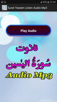 Surat Yaseen Listen Audio Mp3 screenshot 1