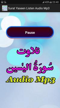Surat Yaseen Listen Audio Mp3 screenshot 2