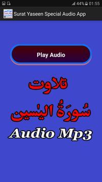 Surat Yaseen Special Mp3 App apk screenshot