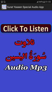 Surat Yaseen Special Mp3 App poster