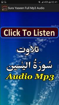 Sura Yaseen Full Audio App poster