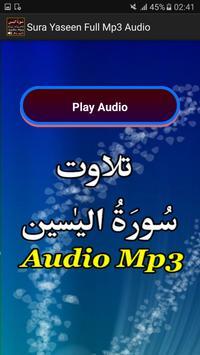 Sura Yaseen Full Audio App apk screenshot