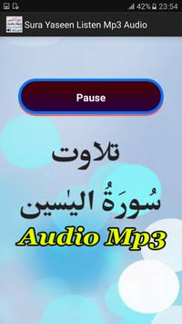 Sura Yaseen Listen Mp3 Audio apk screenshot