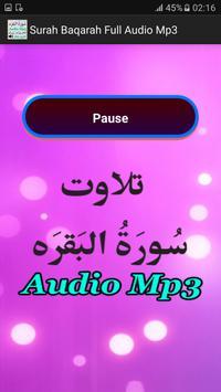 Surah Baqarah Full Audio Mp3 apk screenshot