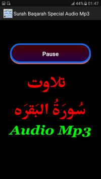 Surah Baqarah Special Audio screenshot 2