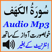 Surah Kahf Special Audio Mp3 icon