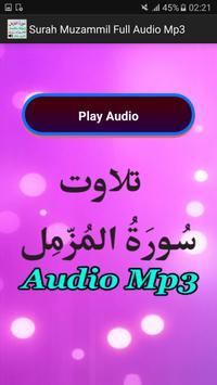 Surah Muzammil Full Audio Mp3 screenshot 1