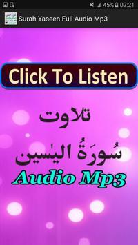 Surah Yaseen Full Audio Mp3 screenshot 3